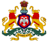 Emblem of Government of Karnataka