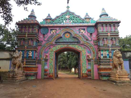 Entrance Gate of Mahima ashram