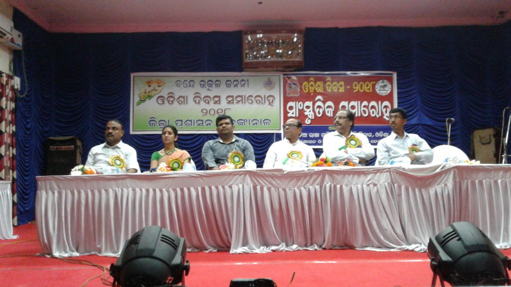 Guests on Odisha Dibas programme