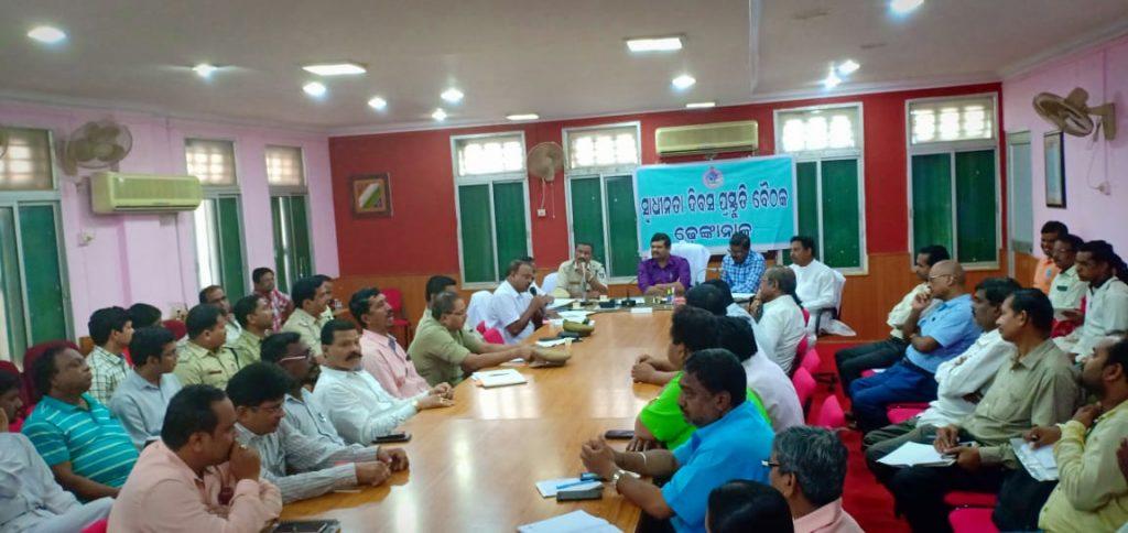 Preparatory Meeting Independence day-2018-4