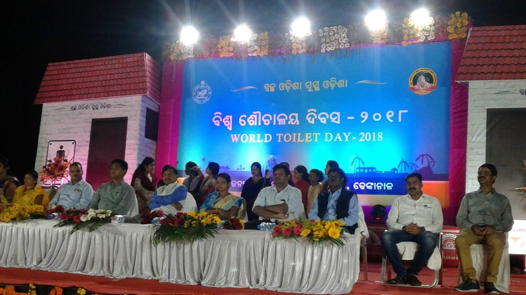 Toilet Day closing2