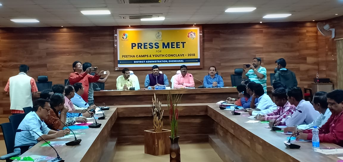 Press meet PEETHA2