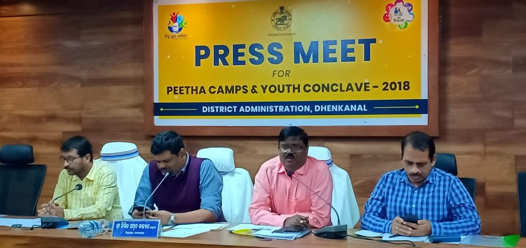 Press meet PEETHA1