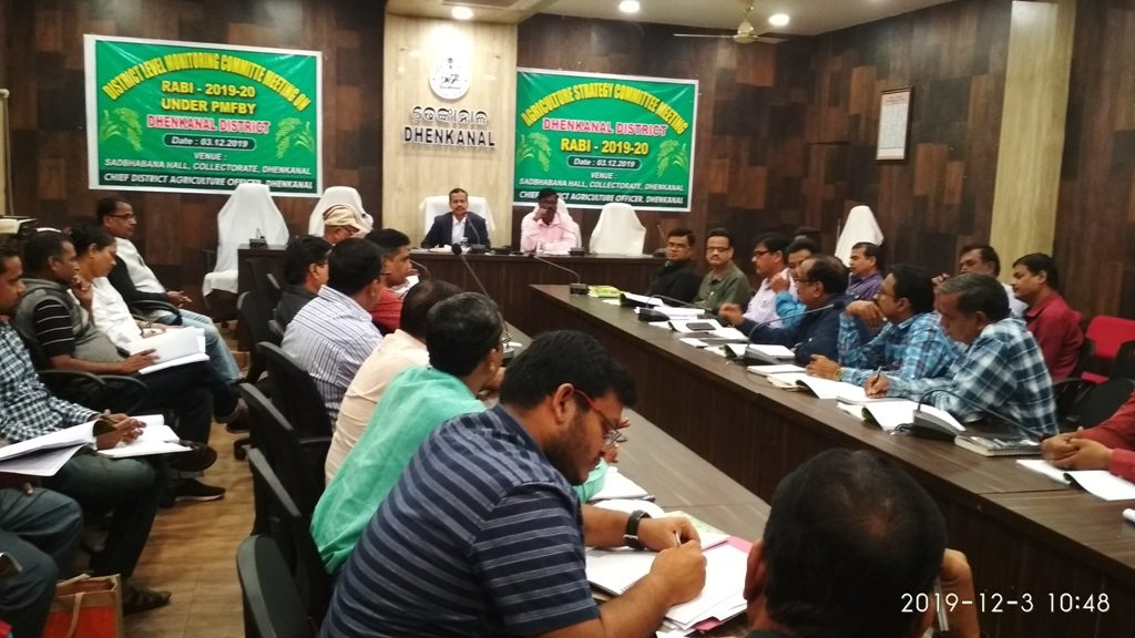 Agriculture meeting1