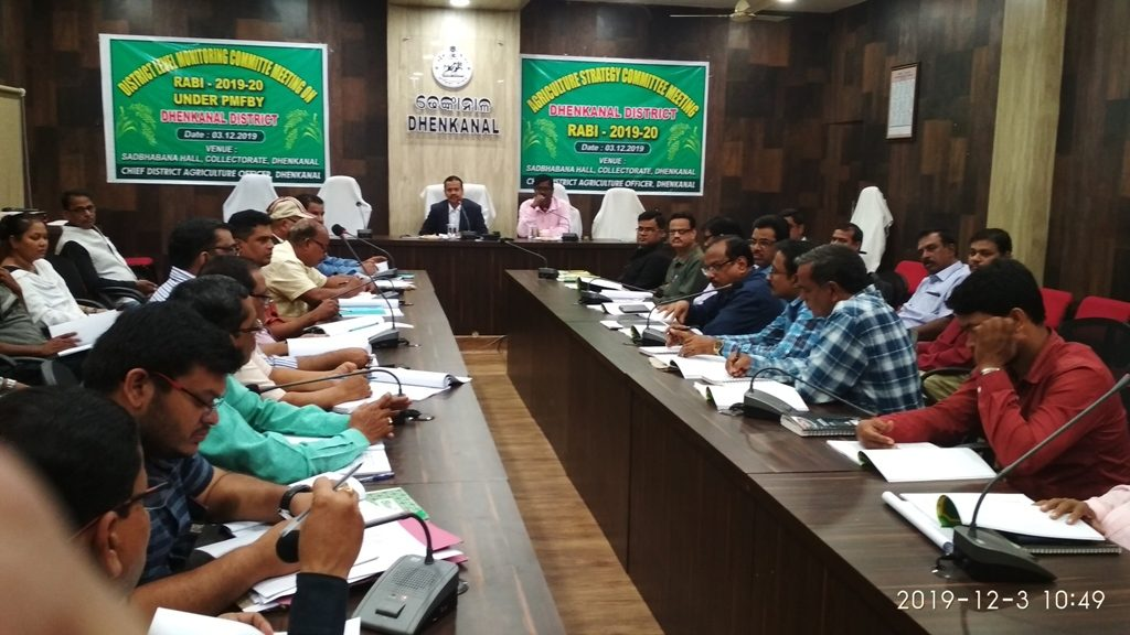 Agriculture meeting3
