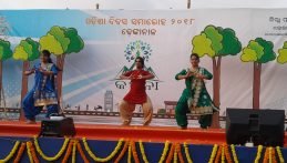 Odisha dibas