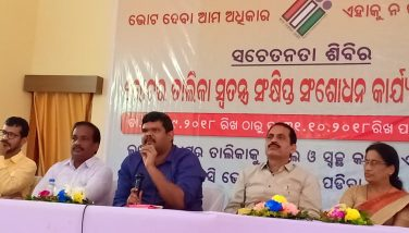 Awareness Camp on Electoral roll2