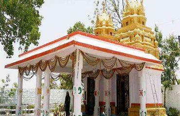 Nagoba temple