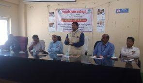 Fiancial Literacy Campaign LDM