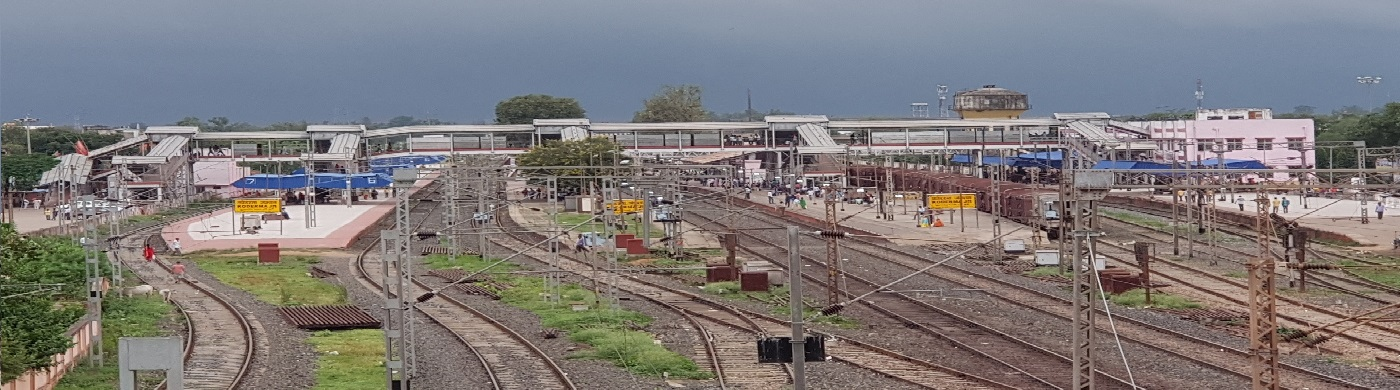 koderma railway station