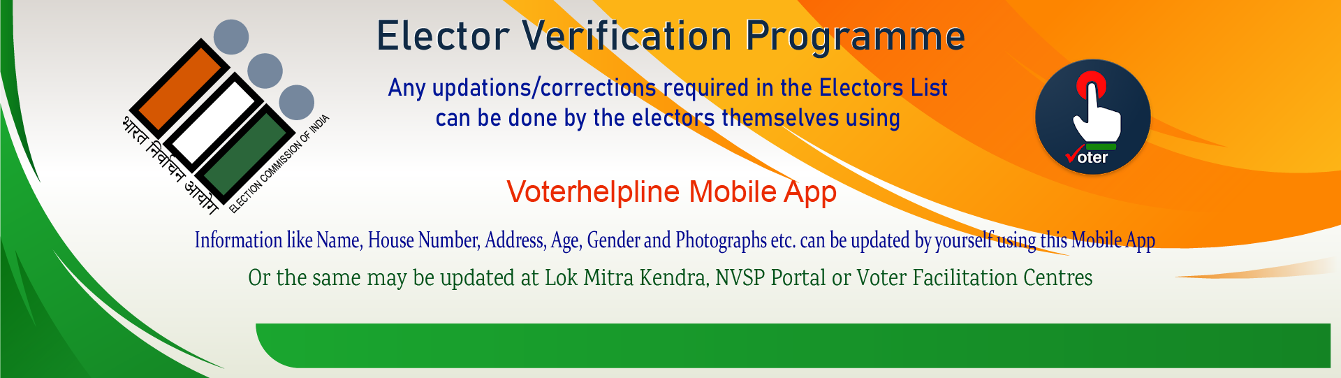 Voter Verification Programme