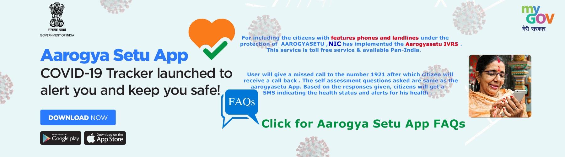 Aarogya Setu FAQs