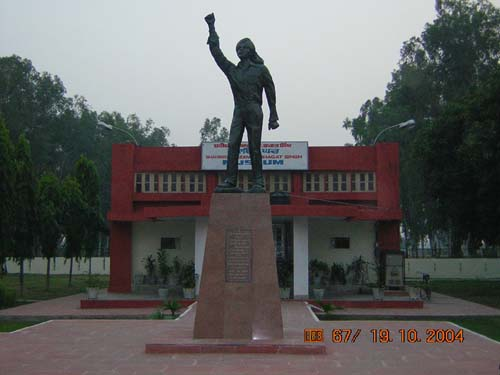 Bhagat Singh Old Museum