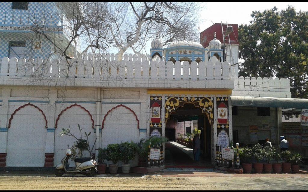 Gurudwara Tahli Sahib Front-Gate