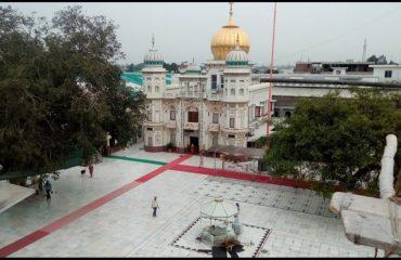 ਸ਼੍ਰੀ ਨਾਭ ਕੰਵਲ ਰਾਜਾ ਸਾਹਿਬ ਫ੍ਰੋੰਟ-ਵਿਯੂ