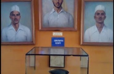 S. Bhagat Singh Museum-Photo's