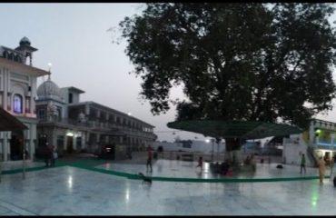 Shri Nabh Kanwal Raja Sahib Panorama