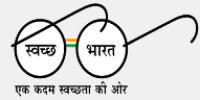 logo Swacha Bharat