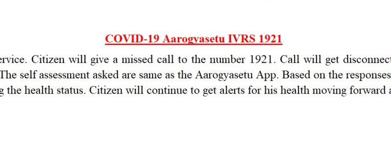 आरोग्यसेतू IVRS 1921.
