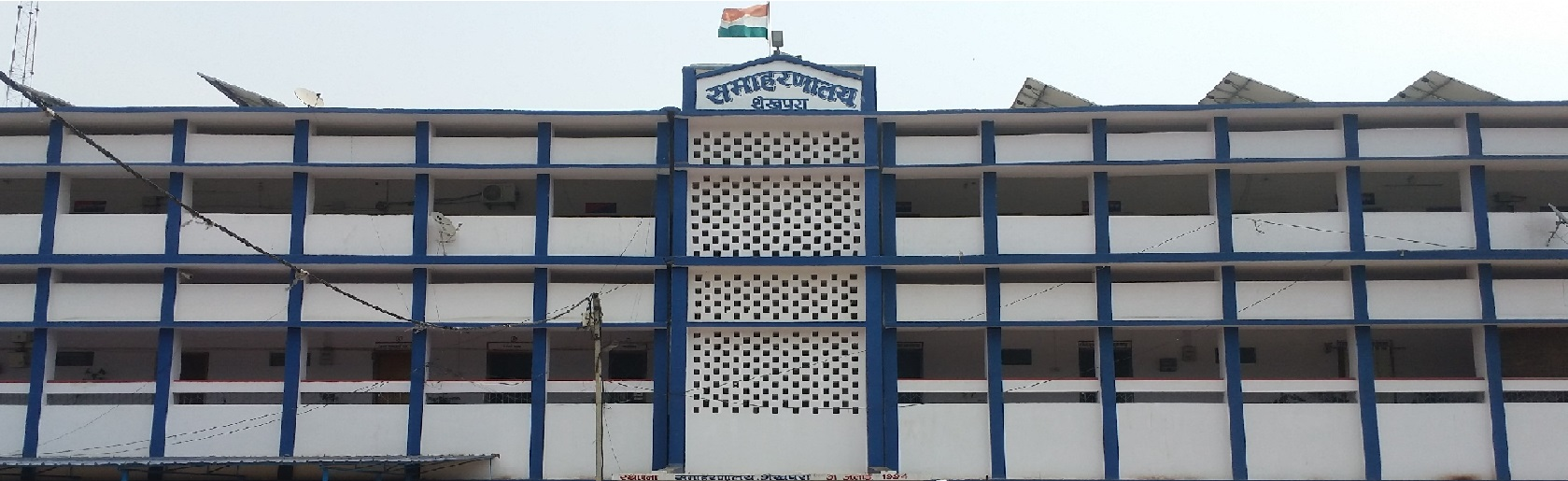 Collectorate-Sheikhpura