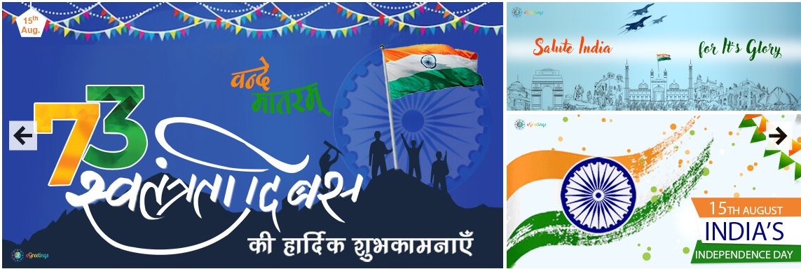 Happy Independence Day India 15-8-2020