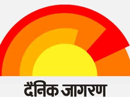 Logo of Dainik Jagran