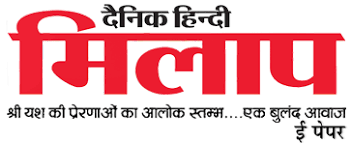 Logo of Milap News Paper