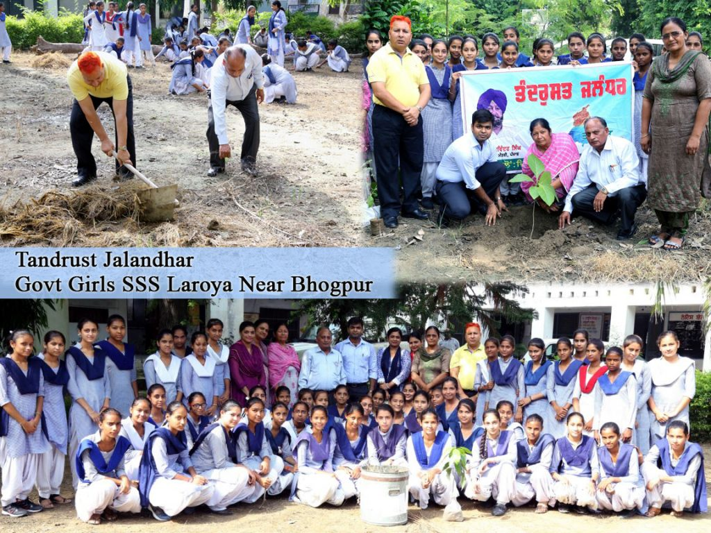 Tandrust Jalandhar at govt girls sss laroya near bhogpur