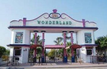 Wonderland Jalandhar