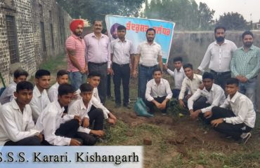 Tandrust Jalandhar at gsss Karari