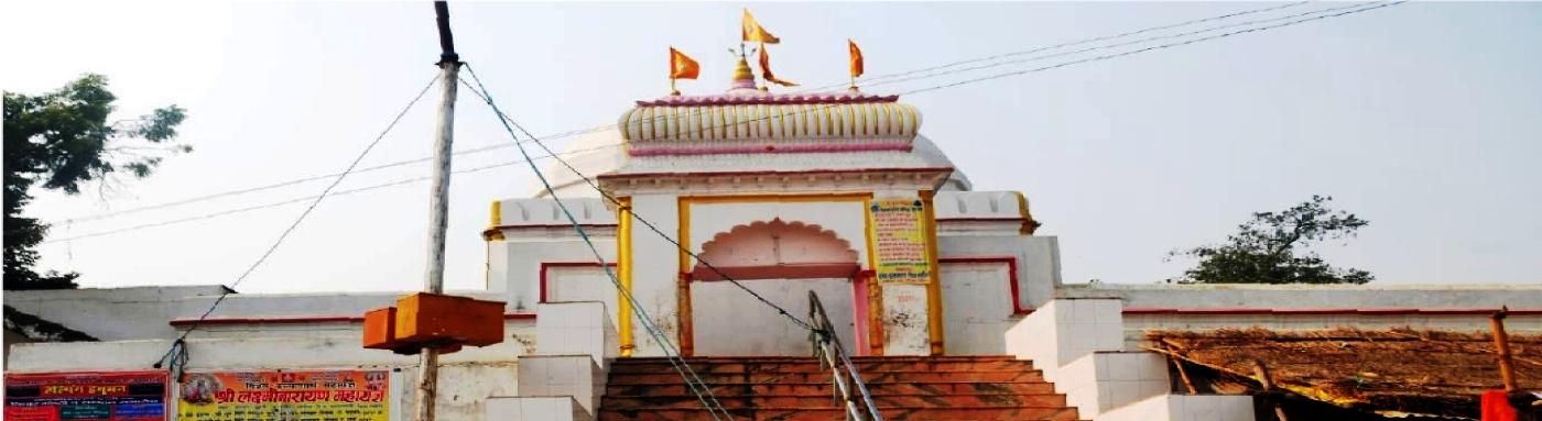 सोहागरा मंदिर