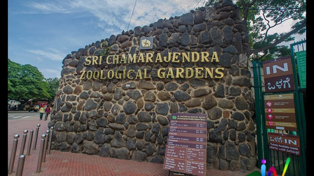 Entrance of Chamarajendra Zoo