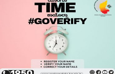 Time Goverify