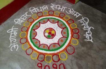 Sandesh Block - Matdata Jagrukta rath