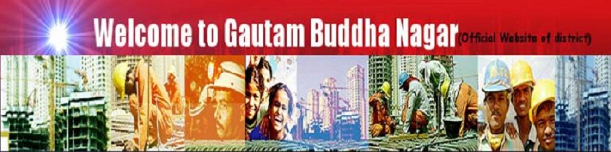 गौतम बुद्ध नगर की मुख्य बैनर चित्र