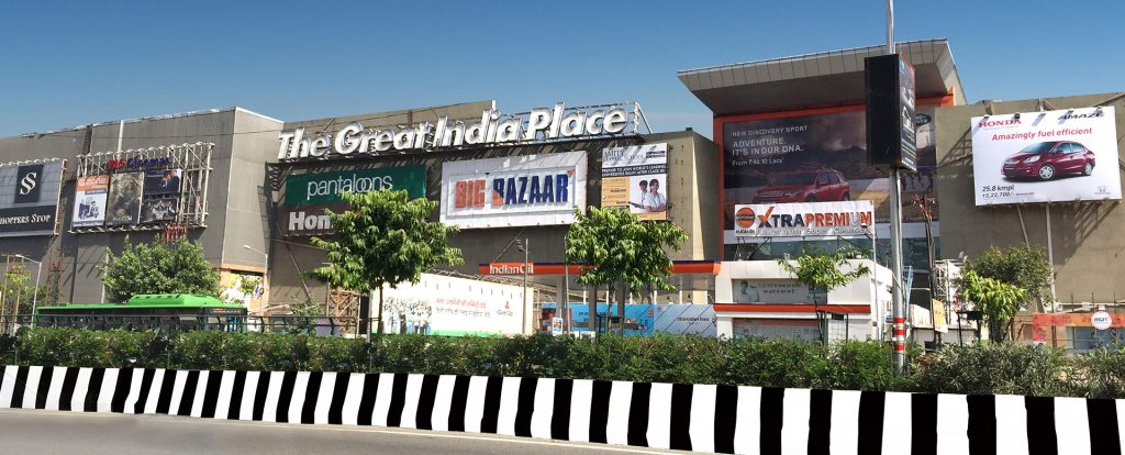 The G.I.P. Mall