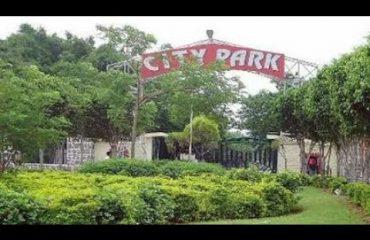 सिटी पार्क दृश्य
