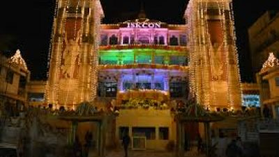 Night view of Iskcon Temple,Noida
