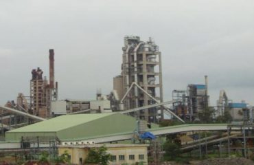 Mycem Cement Factory Narsinghgarh
