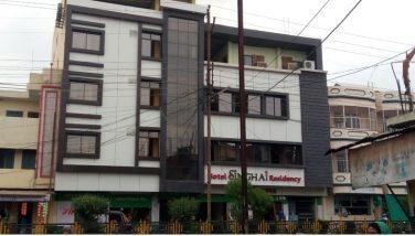 सिंघई होटल