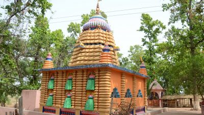 Bandurga Temple Back View.
