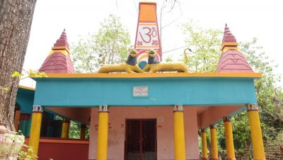 Ketunga Dham Front View.
