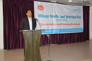 Village Health and Nutrition Day (VHND)