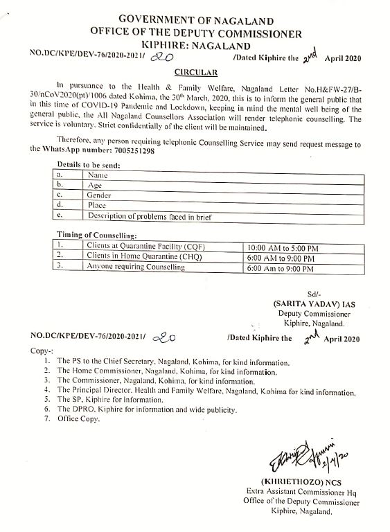 Circular for Counseling