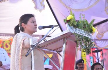 Speech of District Commissioner
