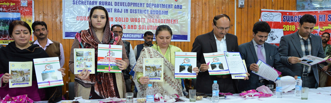 Awareness-camp-cum-felicitation-function-under-swatch-Bharat-Mission-held-at-Budgam