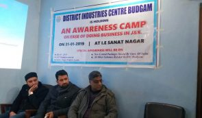 DIC Budgam organizes awareness programmes on 'Ease of Doing Business'