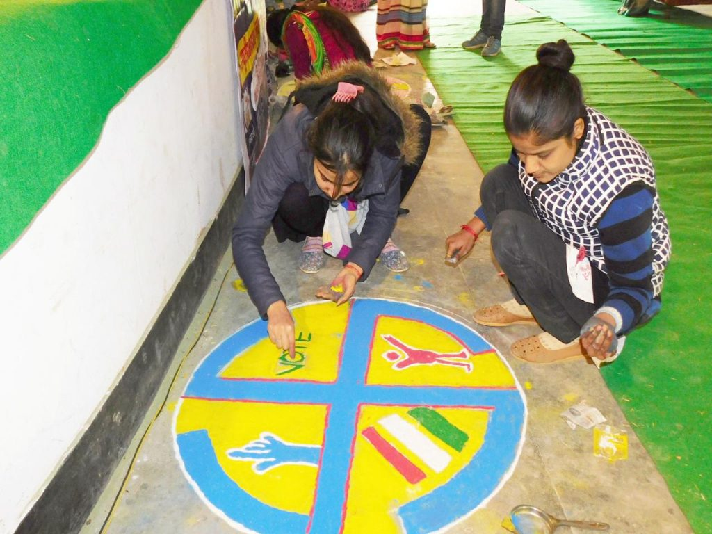 Rangoli Competition on National Voters Day