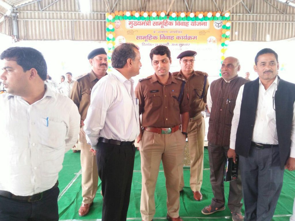 Chief Minister Comprehensive wedding Plan Inspection By District Magistrate