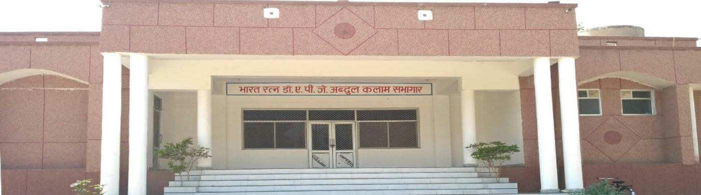 Dr. A.P.J. Abdul Kalam Meeting Hall